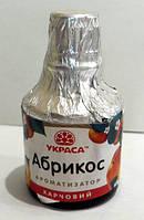 """Ароматизатор пищевой """"Абрикос"""", 5 мл"""