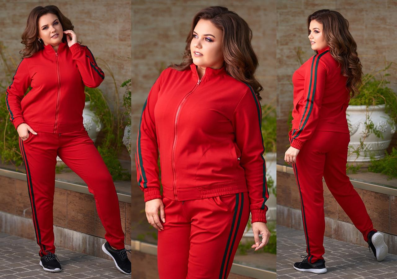 Спортивный костюм батал Mirella