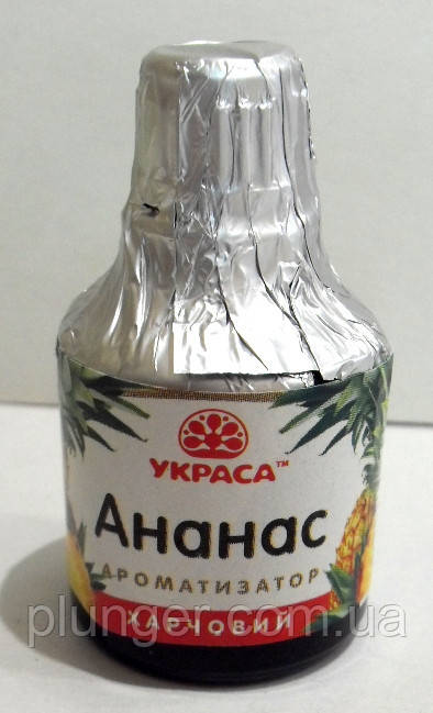 "Ароматизатор пищевой ""Ананас"", 5 мл"