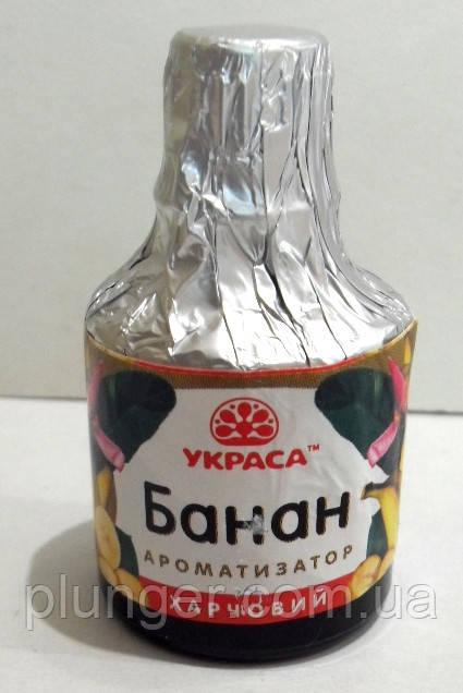 "Ароматизатор пищевой ""Банан"", 5 мл"