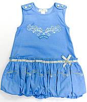 Платье для девочки Slodki Szczeniak Вельветовое Голубое