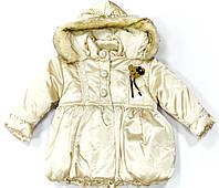 Куртка Wyjatkowa Chwila
