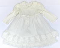 Платье для девочки Wyjatkowa Chwila Кремовое