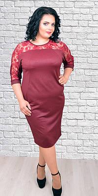 Женское трикотажное платье с о вставкой из кружева на груди, 52,54,56,58
