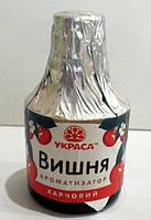 """Ароматизатор пищевой """"Вишня"""", 5 мл"""