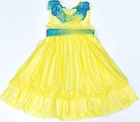Платье Cristina Жёлтое