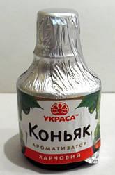 """Ароматизатор пищевой """"Коньяк"""", 5 мл"""