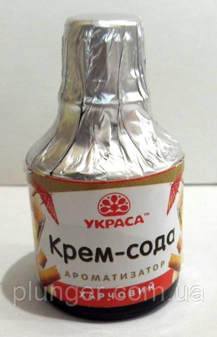 """Ароматизатор пищевой """"Крем-сода"""", 5 мл"""