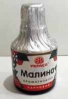 "Ароматизатор пищевой ""Малина"", 5 мл"