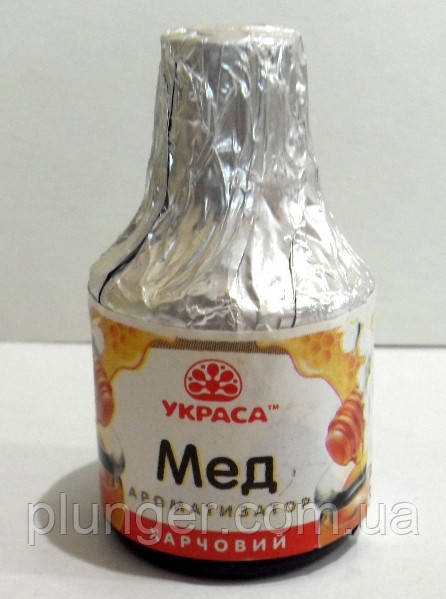 "Ароматизатор пищевой ""Мед"", 5 мл"