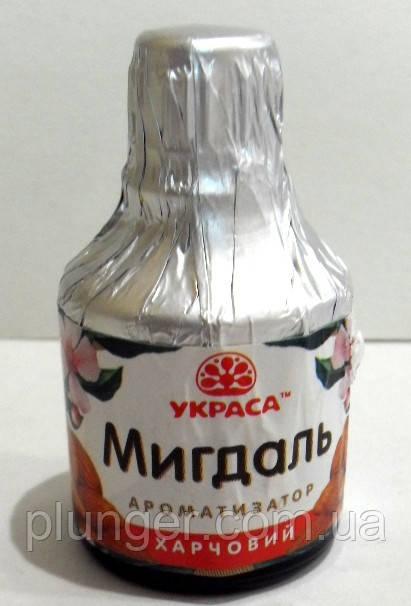 """Ароматизатор харчовий """"Мигдаль"""", 5 мл"""