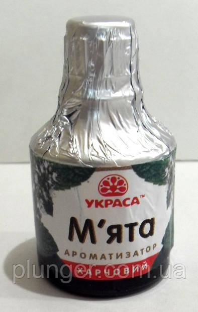 """Ароматизатор харчовий натуральний """"М""""ята"""", 5 мл"""