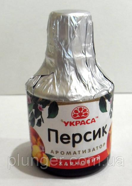 """Ароматизатор харчовий """"Персик"""", 5 мл"""