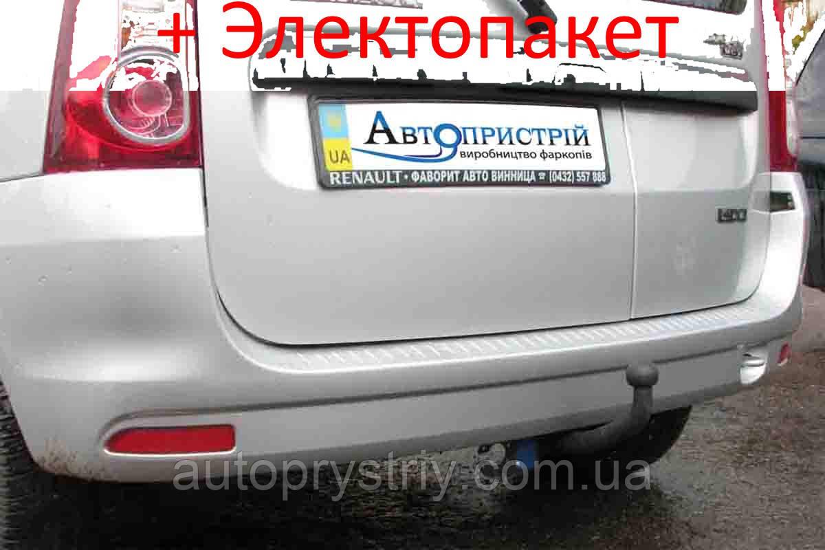 Фаркоп - Renault Logan Универсал (2007-2013)