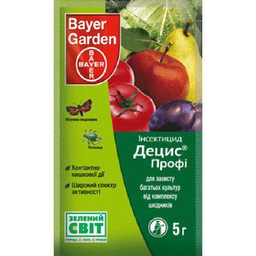 Инсектицид Децис Профи 5 г Bayer Garden