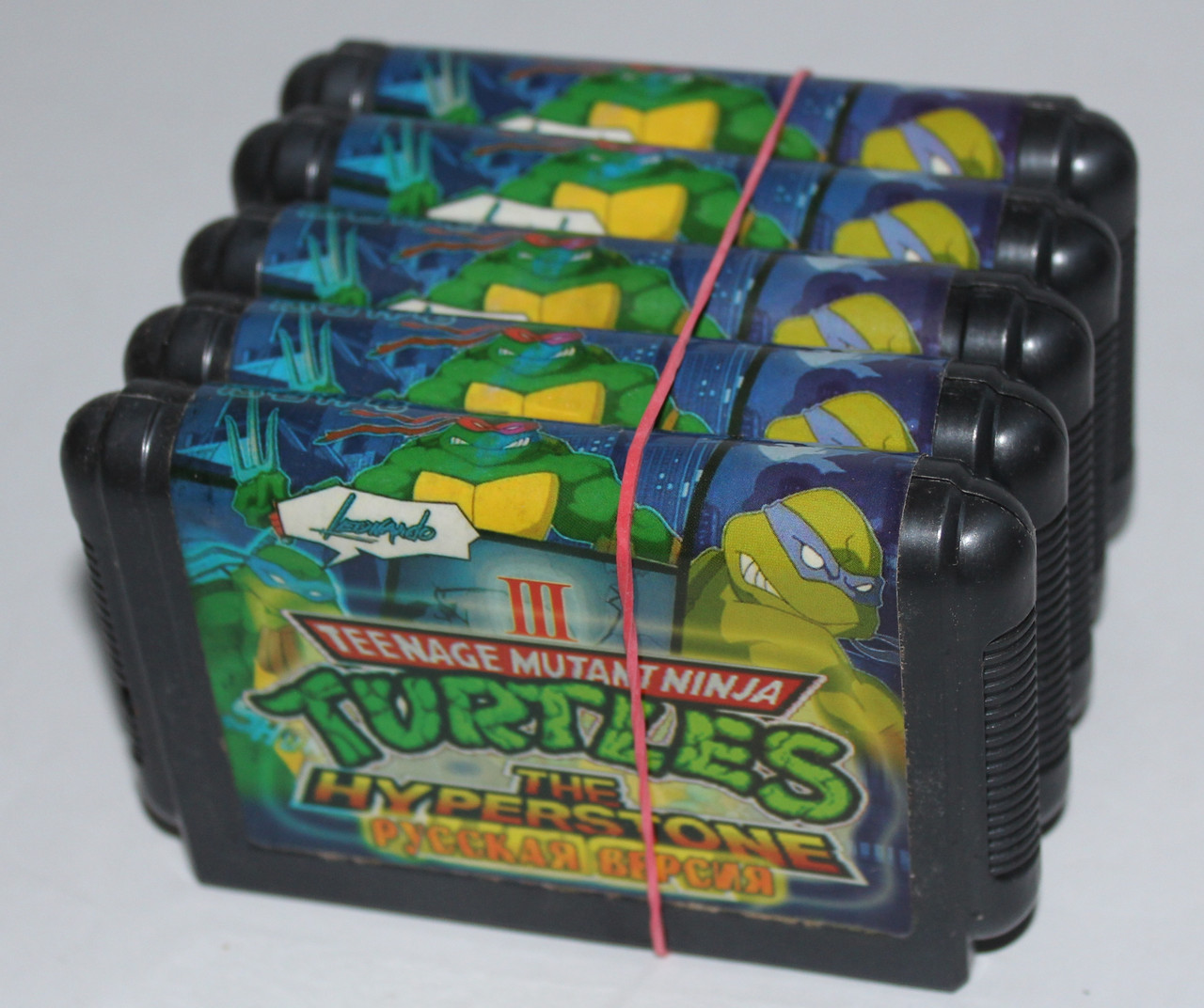 TURTLES THE HYPERSTONE