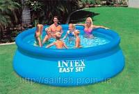 Надувной бассейн Intex 56420 (366x76см)