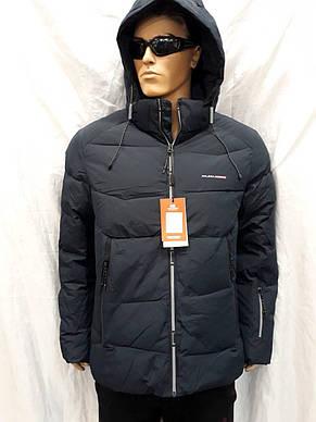 Куртка мужская зимняя Malidinu на синтепоне фирмы Малидину темно-синяя, фото 2