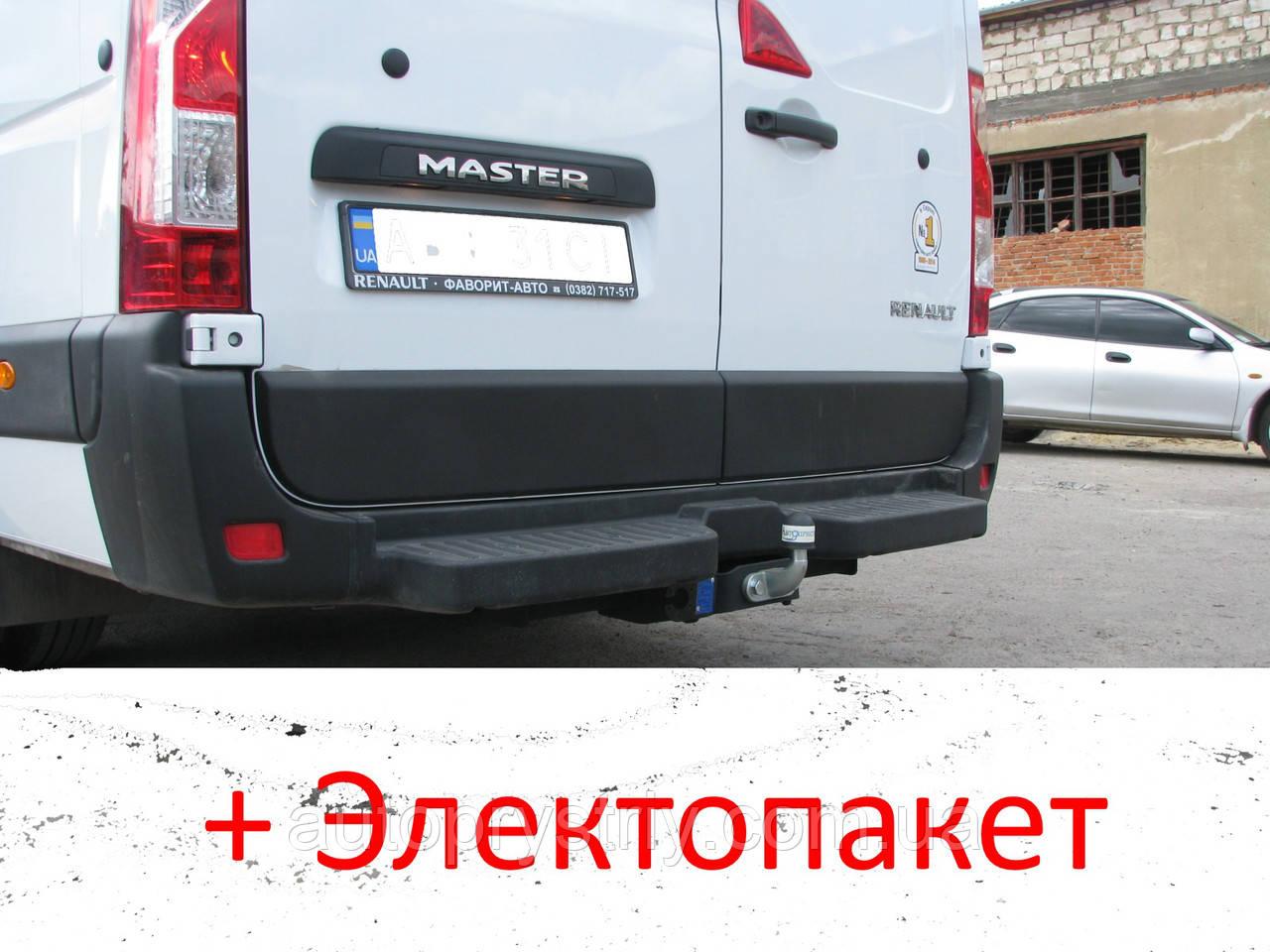 Фаркоп - Renault Master 3 Микроавтобус (2010--) L=4685 2 кол. из подножкой