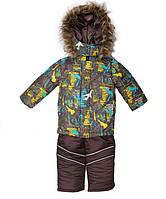 """Зимний комплект одежды для мальчика """"Цифра"""" серый. Размеры 1-2-3-4 года"""