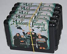 Addams Family II