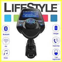 FM модулятор T10 Bluetooth Трансмиттер
