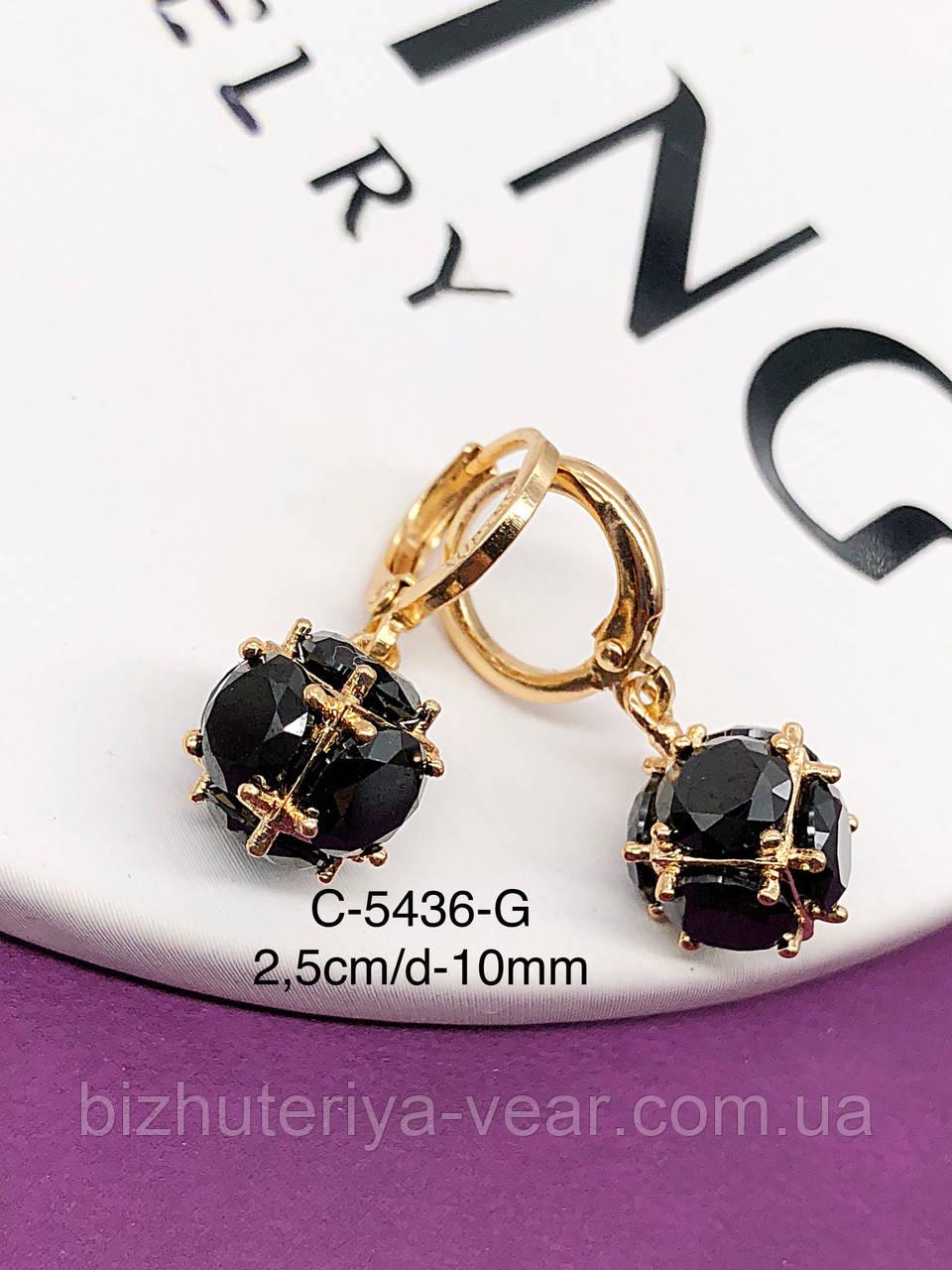 Серьги -  Xuping Позолота