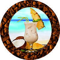 Кофе Игуация сублимированный с ароматом Пинаколада
