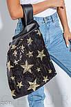 Оригинальная сумка шоппер с звездами из пайеток, фото 2
