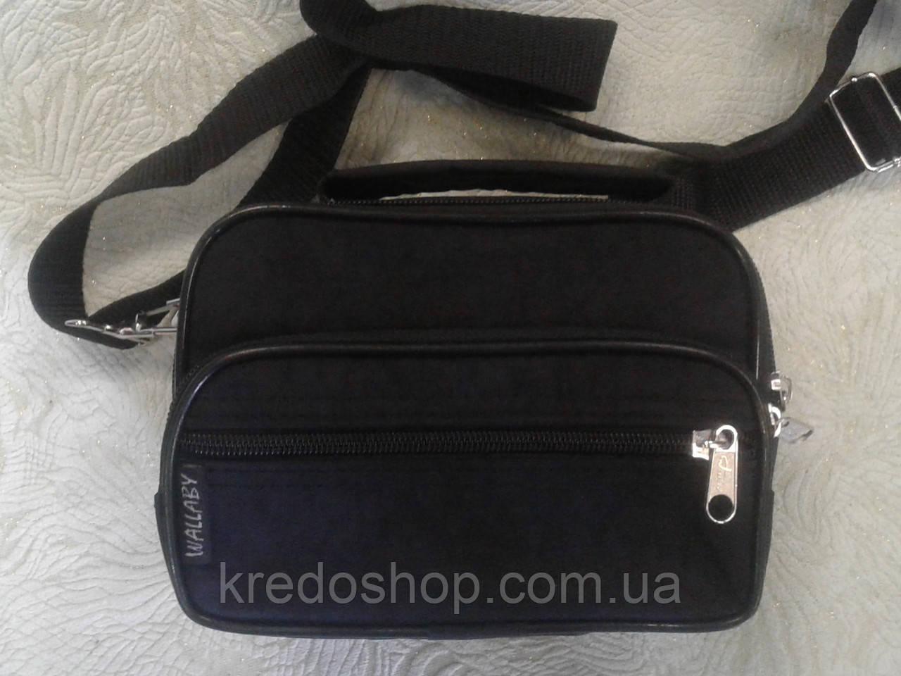 aa1b8dd5ab1f Сумка мужская черная прочная,компактная на плечо(Украина) -  Интернет-магазин сумок