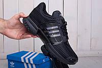 Мужские кроссовки Adidas ClimaCool 1 (ТОП РЕПЛИКА ААА+)