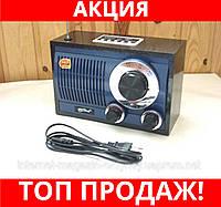 Радиоприемник, портативная акустика Pu xing PX-3UR!Хит цена