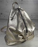 """298 Натуральная кожа, Городской рюкзак - секьюрити, цвет бронза, золото, латунь, с карабином """"безопасность"""""""