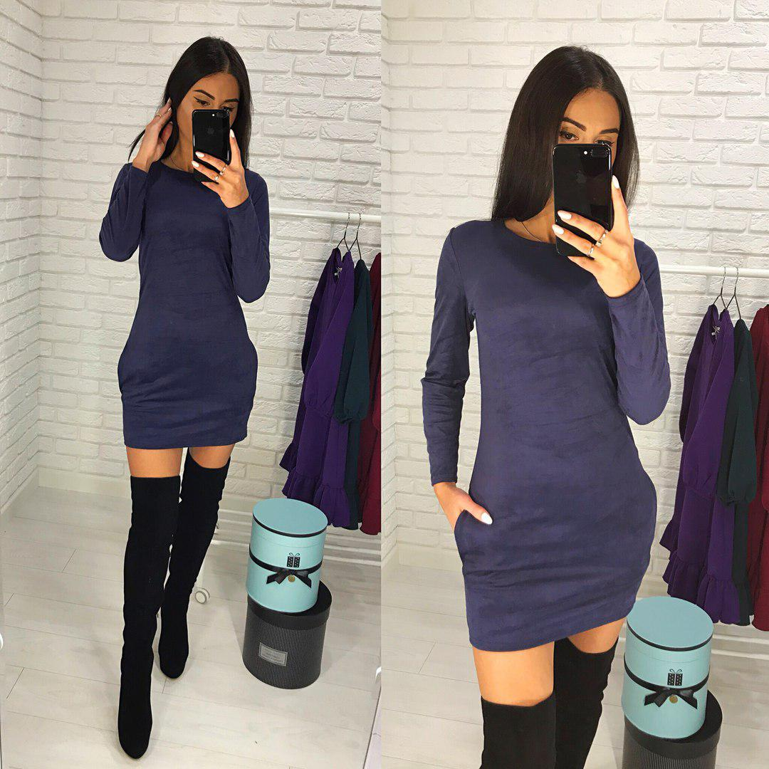 db526d0fccb Замшевое короткое платье с длинным рукавом