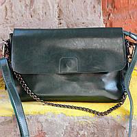 """Женская кожаная сумка """"Синди2a, Green"""""""