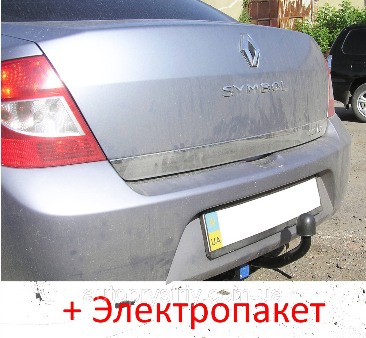 Фаркоп - Renault Symbol Седан (2002--), кроме турецкой сборки