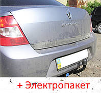Фаркоп - Renault Symbol Седан (2002--), кроме турецкой сборки, фото 1