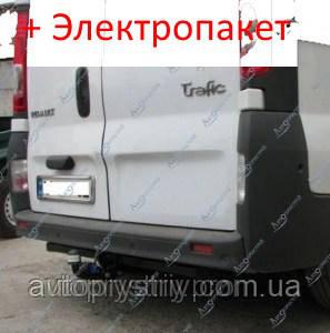 Фаркоп - Renault Trafic Микроавтобус (2001-2014)