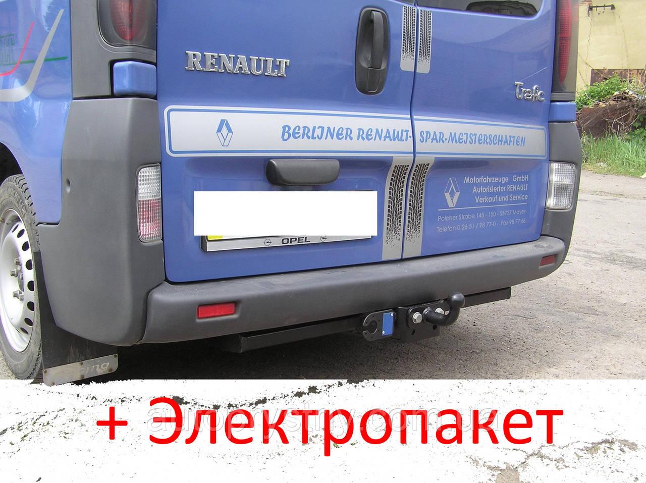 Фаркоп - Renault Trafic-Мікроавтобус (2002--)