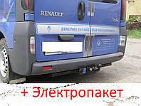 Фаркоп - Renault Trafic-Мікроавтобус (2002--), фото 1