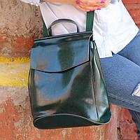 """Женский кожаный рюкзак-сумка(трансформер) """"Анжелика Green"""", фото 1"""