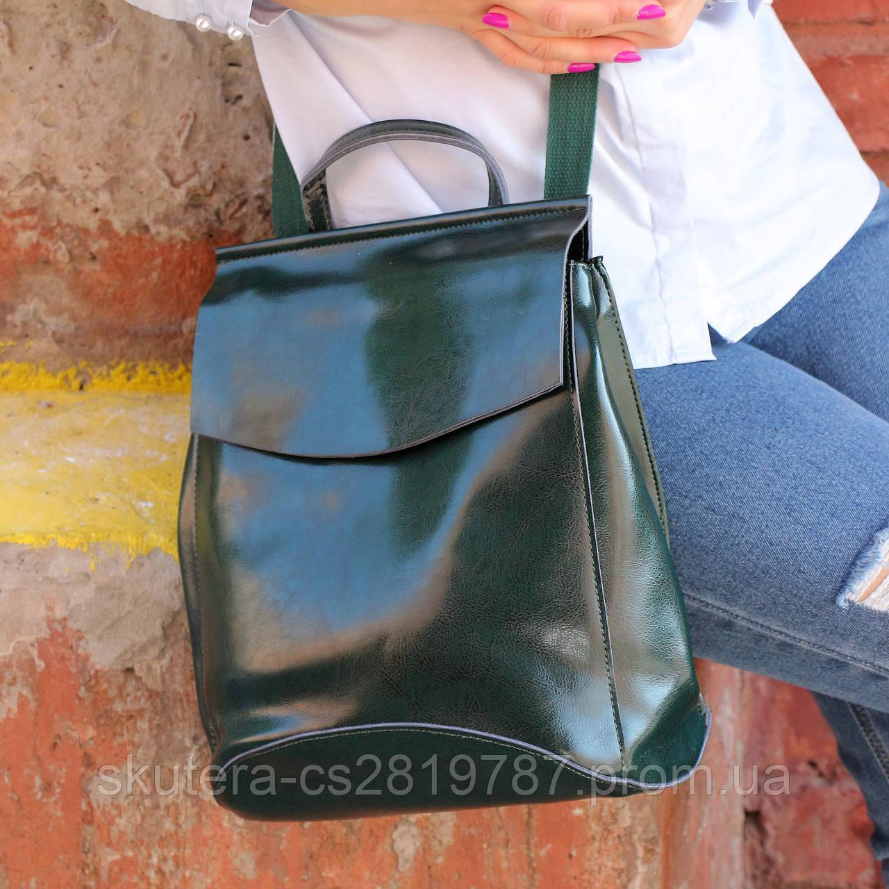 a75d8bd66c50 Женский кожаный рюкзак-сумка(трансформер)