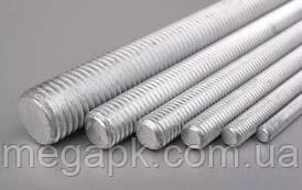 Шпилька М20 DIN 975 нержавіюча сталь А2