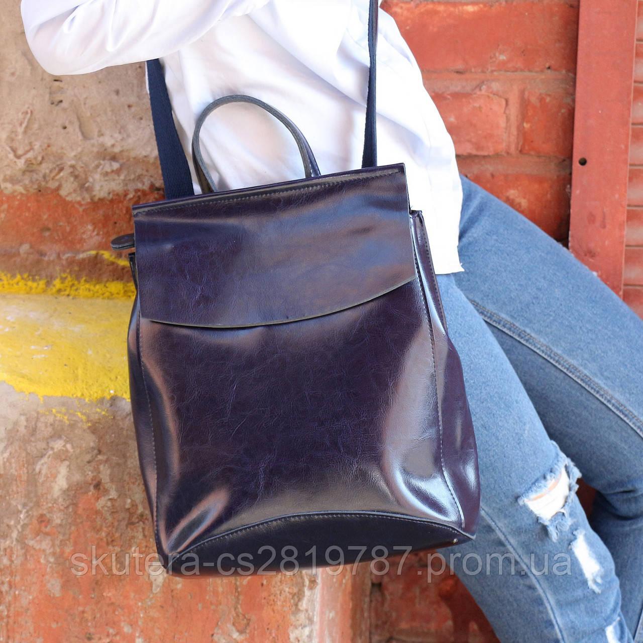 bf9f8b46c9ba Женский кожаный рюкзак-сумка(трансформер)