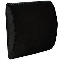 Подушка под поясницу ортопедическая «TRAVEL» OSD-0508C (подушка для спины, под спину)