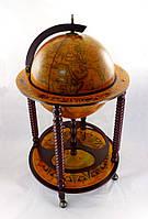Глобус Бар 45043R