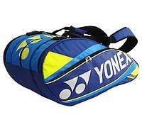В новый год с новой коллекцией от Yonex!