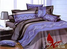 Комплект постельного белья S-149