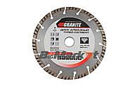 Алмазный диск Granite - 230 мм, турбо-сегмент