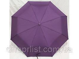 Зонт автомат однотонный антиветер, фиолетовый / MAX